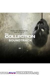 Коллекционер 2 / OST The Collection