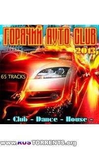 VA - Горячий Avto Club