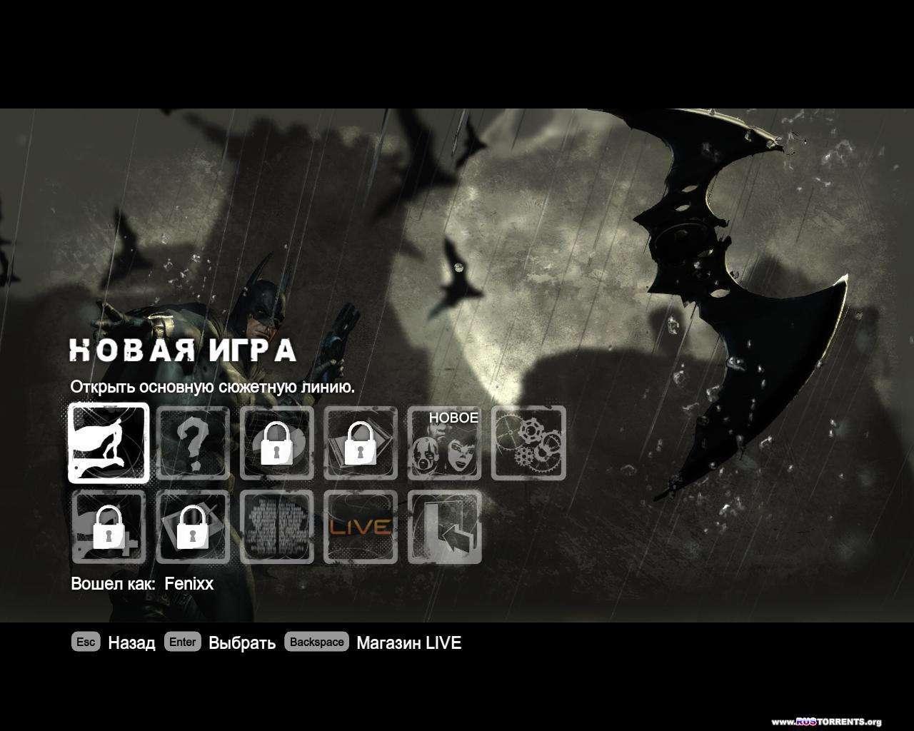 Batman: Arkham City v 1.03 + 14 DLC | Repack от Fenixx