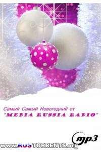 VA - Самый Самый Новогодний от Media Russia Radio 50/50