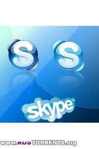 Skype - Final