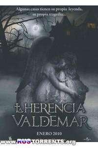 Наследие Вальдемара | DVDRip
