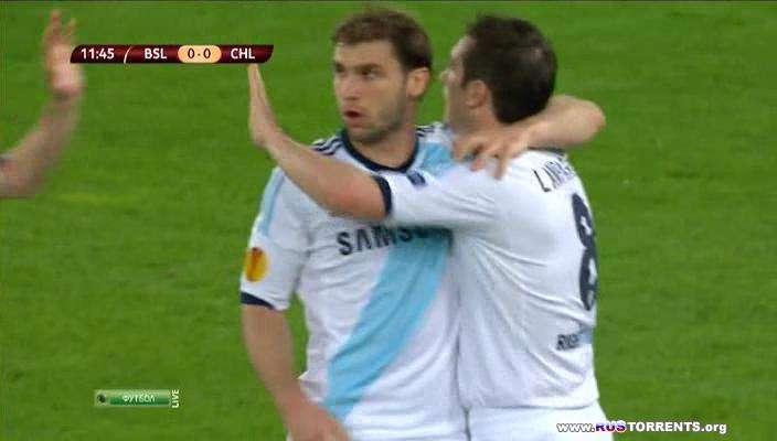 Футбол. Лига Европы 2012-13. 1/2 финала. Первый матч. Базель (Швейцария) - Челси (Англия) (2013) SATRip (2 тайм)