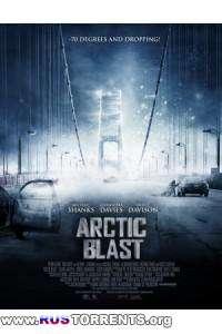 Арктический взрыв | DVDRip