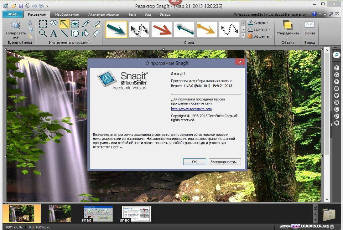 Techsmith Snagit 12.1.0 Build 1322 RePack by KpoJIuK | PC