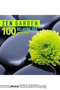 VA - Zen Garden 100 Relaxing Spa Music Gems for Wellness Massage Relaxation and Serenity | MP3