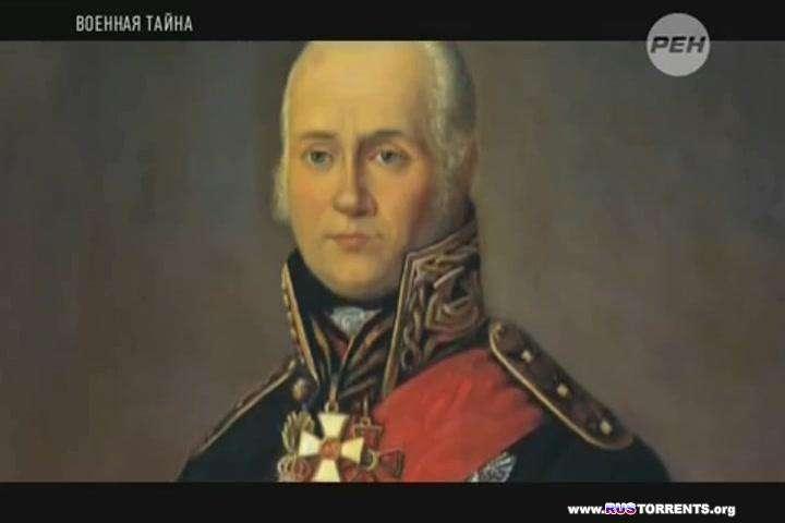 Военная тайна с Игорем Прокопенко (12.04.) | WEBRip