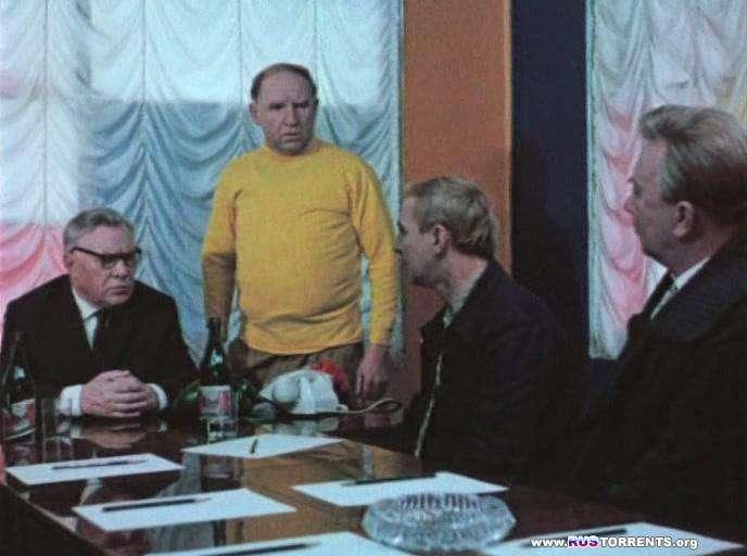 Семь стариков и одна девушка | DVDRip
