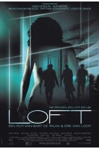 Лофт | HDRip | А