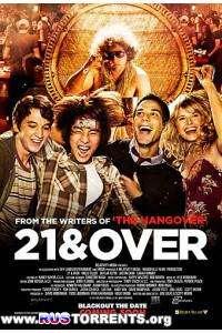 21 и больше | DVDRip | Лицензия