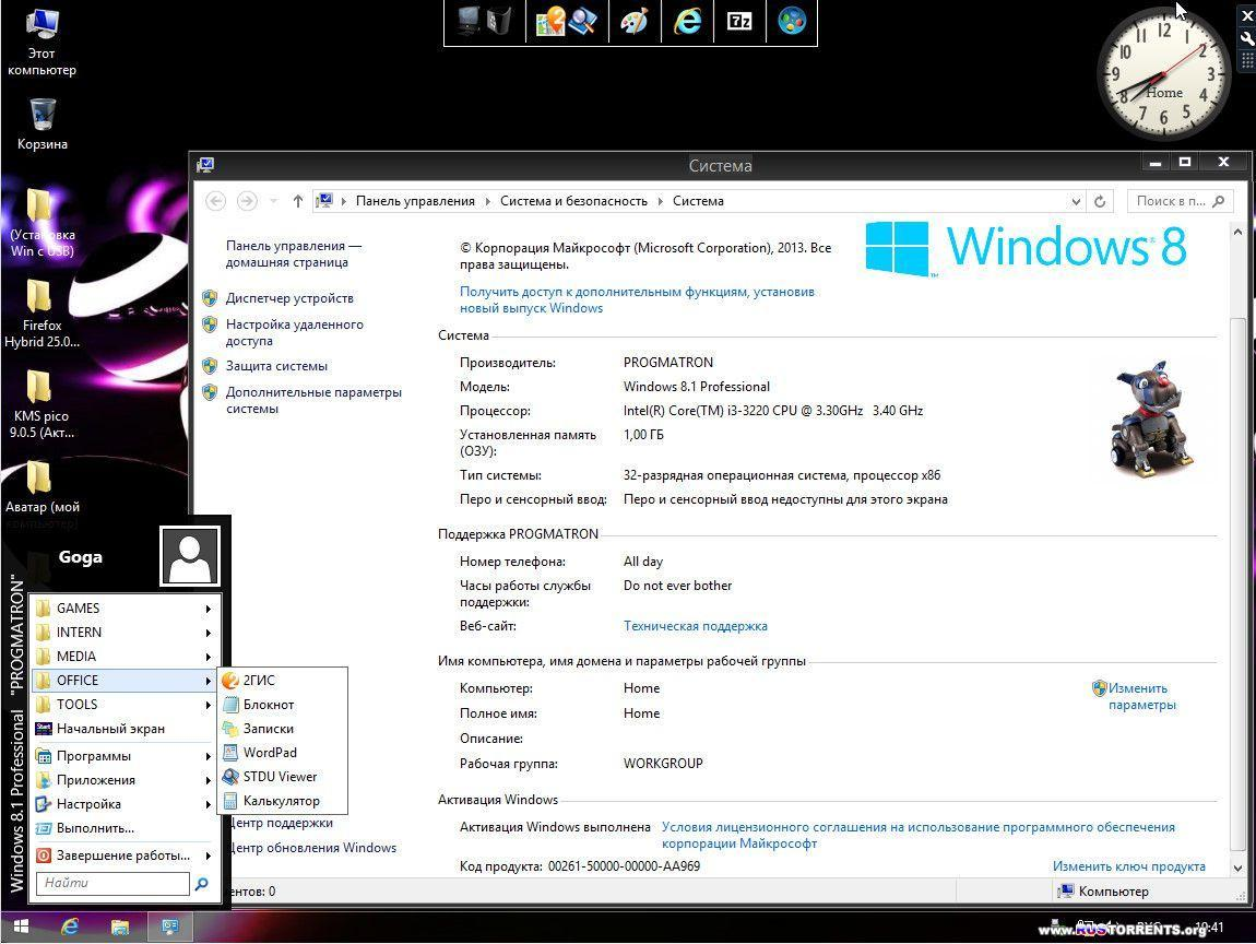 Windows 8.1 Professional x86/x64 6.3 9600  PROGMATRON  v.0.4.1/v.0.4.2/v.0.5.1 11.