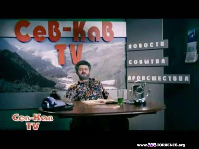 Новая Наша Russia | Сезон 5 | Серия 7