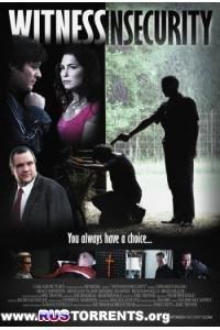 Защита свидетеля | HDTVRip 720p