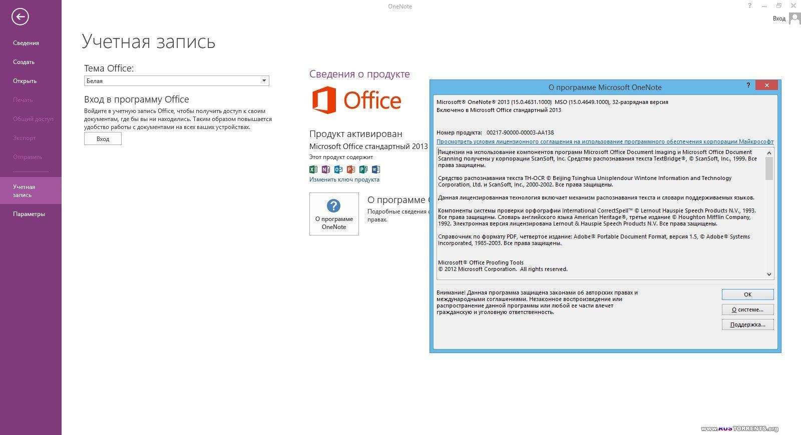 Microsoft Office 2013 SP1 Standard 15.0.4649.1000 RePack by D!akov