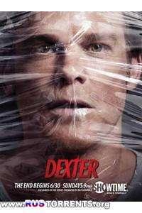 Декстер / Правосудие Декстера [S01-08] | DVDRip, HDTVRip | LostFilm