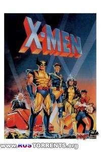 Люди Икс [01-05 сезон: 01-76 серии из 76] | DVDRip | P