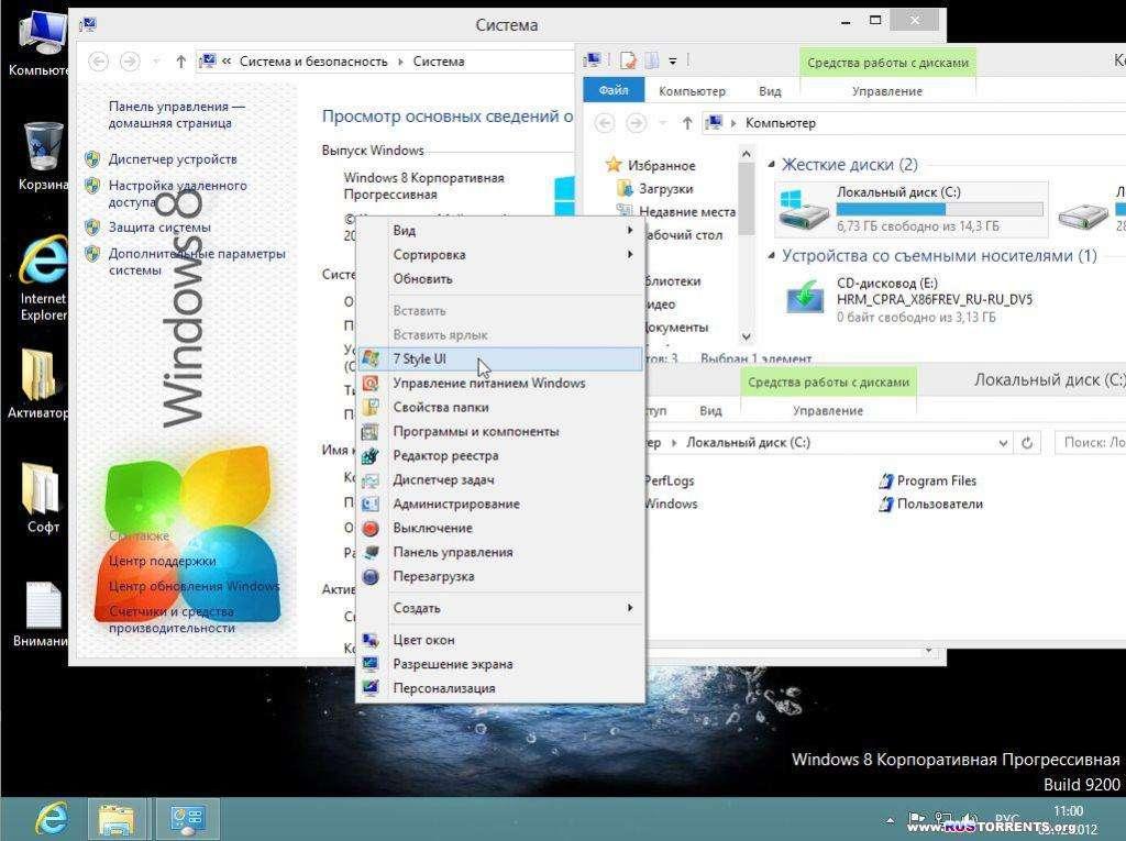 Windows 8 [72in2] original & new style [x64-x86] by Bukmop [Ru]