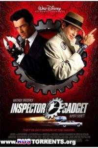 Инспектор Гаджет   DVDRip