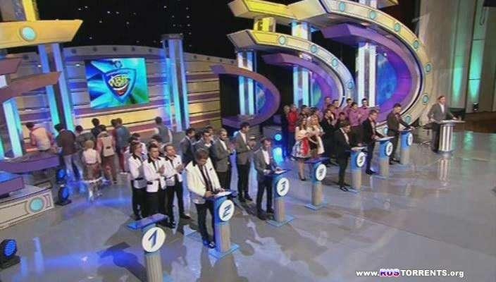 КВН Премьер-лига. Вторая 1/4 финала [эфир от 10.08.] | SATRip