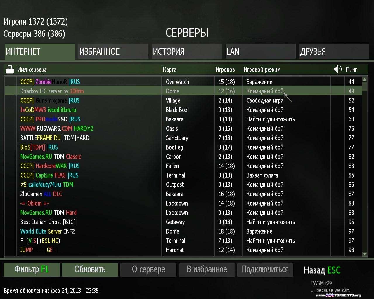 Call of Duty Modern Warfare 3 [Multiplayer Only + 4 DLC]