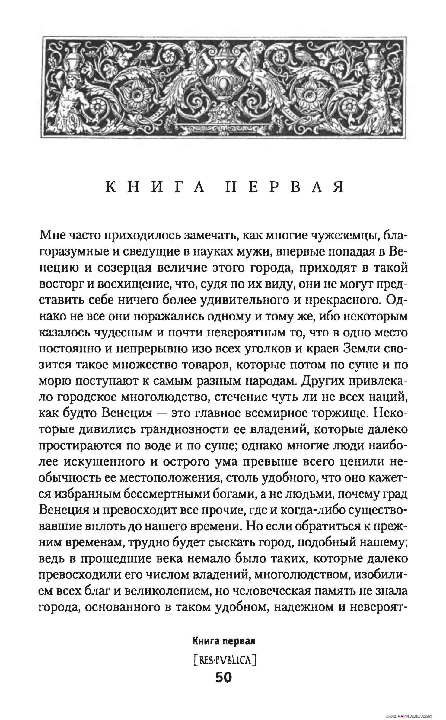 ������� ��������� | � ����������� � ���������� ������������ ���������� | PDF