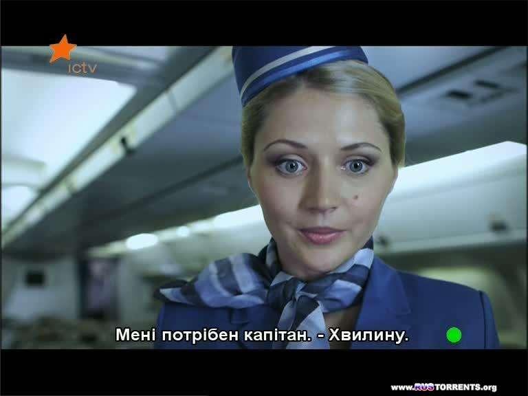 ����� [01 �����: 01-08 ����� �� 08] | DVB