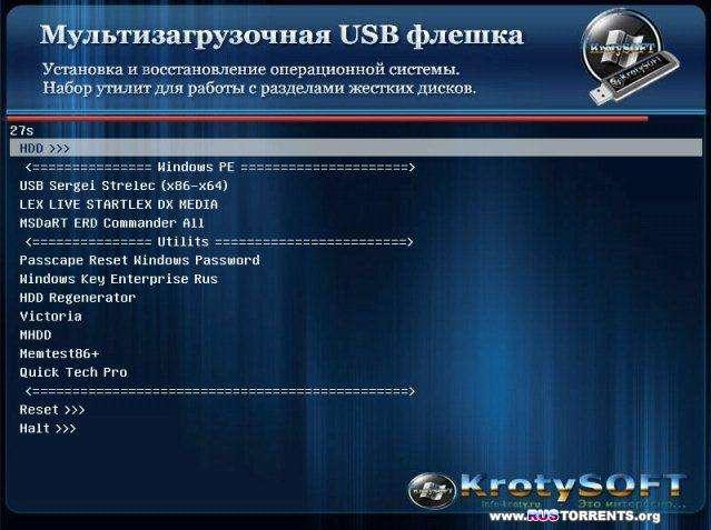 Reanimator CD/DVD/USB х86/х64 KrotySOFT v.03.14 RUS