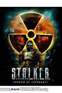 S.T.A.L.K.E.R. - Народная Солянка 2011 - DMX Edition | RePack