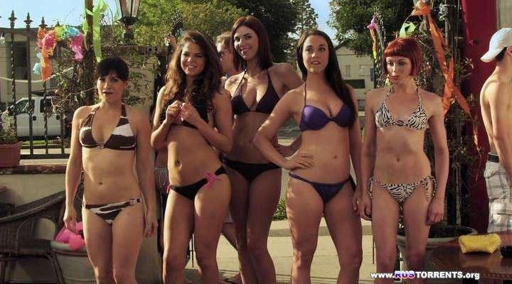 Весенний праздник бикини | HDRip
