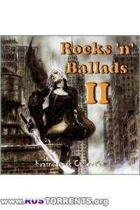 Сборник - Rocks 'n' Ballads II | MP3