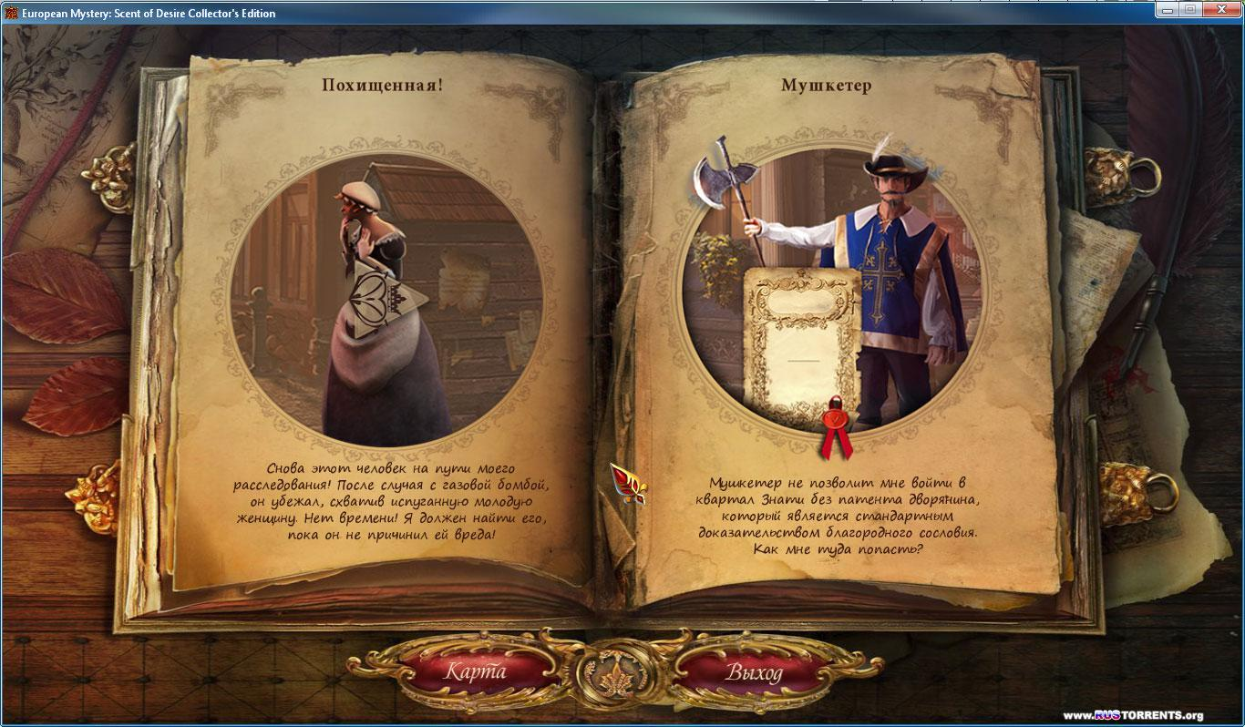 European Mystery: Scent of Desire Collector's Edition