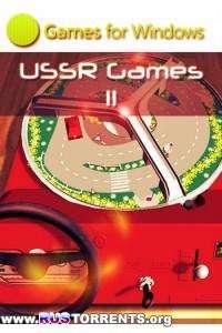 USSR Games 2 | РС