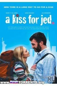 Поцелуй для Джеда Вуда | DVDRip