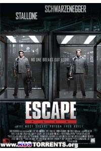 План побега | HDRip | Лицензия