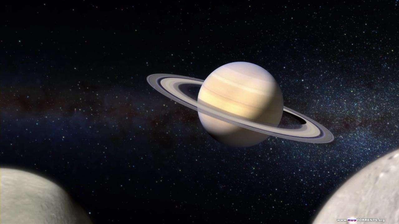 Вселенная - Сатурн - Властелин колец / 8 серия / BDRip 720р