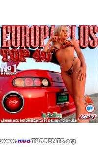 VA-Europa plus top 40