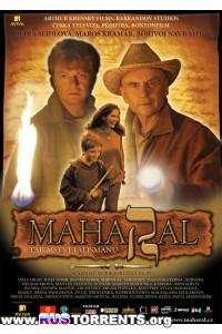 Махарал – тайна талисмана | DVDRip