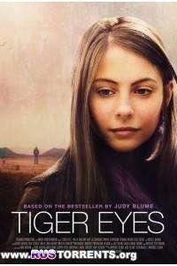 Тигровые глаза | WEB-DL 1080p