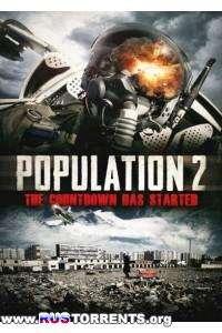 Популяция: 2 | DVDRip | НТВ+