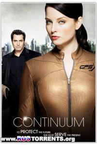 Континуум [02 сезон: 01-13 серий из 13] | WEBDLRip | NewStudio