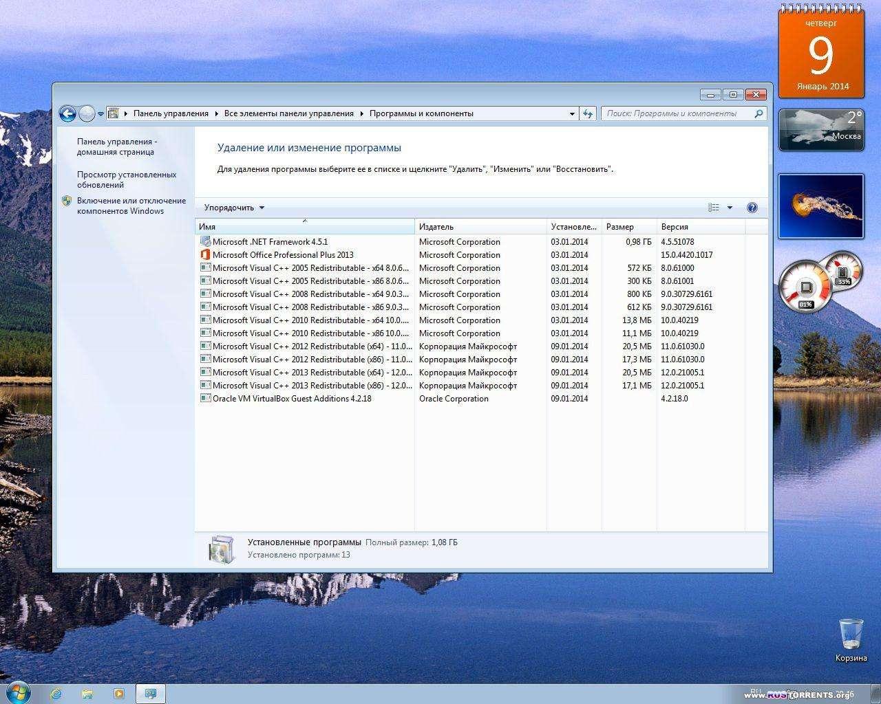 Windows 7 SP1 + Office 2013 26in1 (x86/x64) by SmokieBlahBlah 08.01.2014 RUS/ENG