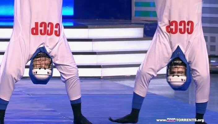 КВН-2014. Высшая лига. 1/8 финала. Вторая игра [23.03] | SATRip