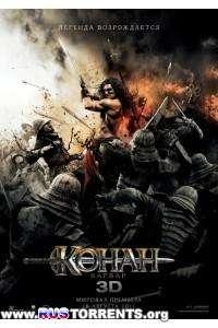 Конан-варвар | BDRip 1080p