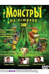 Монстры на острове | DVDRip | Лицензия