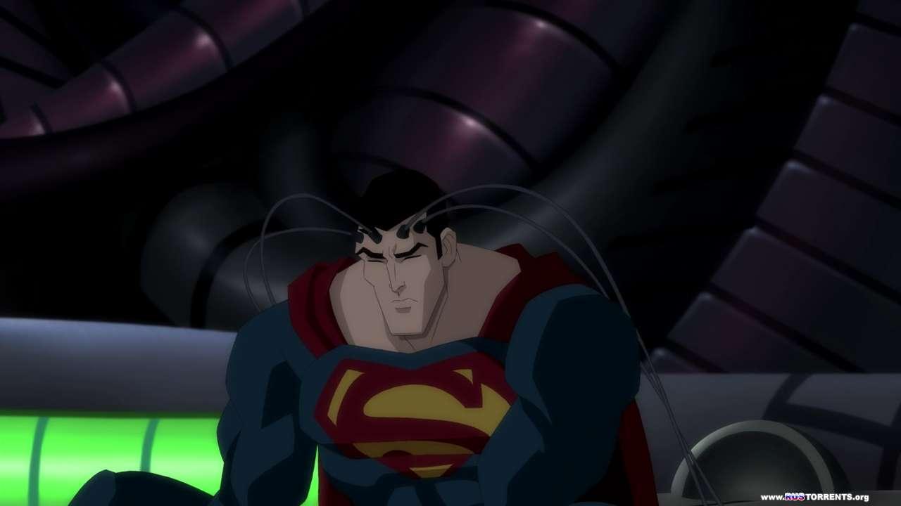 Супермен: Непобежденный | BDRip 720p | Лицензия