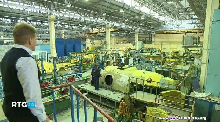 Производство боевых вертолетов МИ-24 | HDTVRip