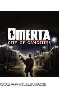Omerta.City Of Gangsters.Special Edition.v 1.04 (bitСomposer) (RUS  ENG) [Repack] от Fenixx