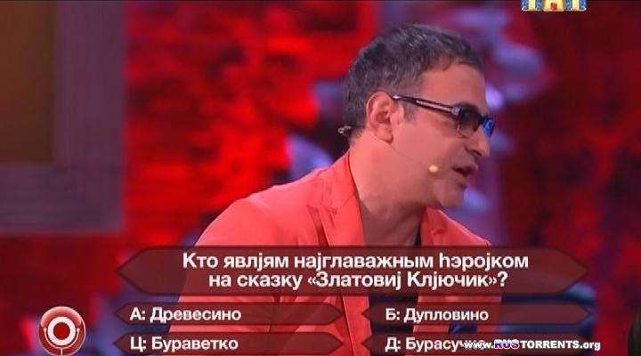 Комеди клаб. Лучшее (эфир от 20.06.) | SATRip
