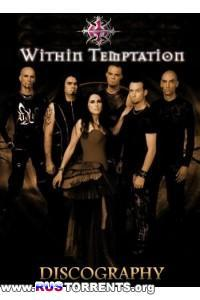 Within Temptation - Discography [1996-2014] | MP3