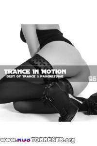 VA - Trance In Motion Vol.96(Mixed By E.S.)